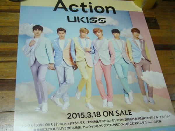 cd告知 B2大サイズ ポスター U-KISS ユーキス Action