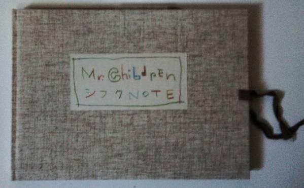 Mr.Chilren シフクNOTE パンフ 色鉛筆付き