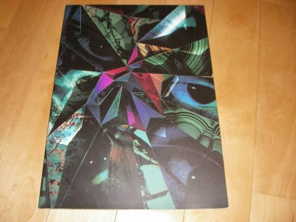 LUNA SEA ルナシー ツアーパンフレット/1996/UNENDING STYLE