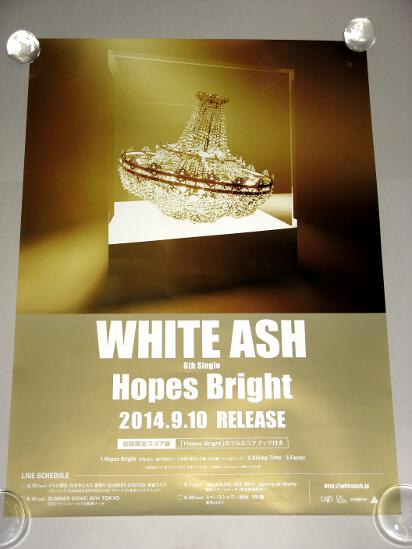 t10 告知ポスター [WHITE ASH Hopes Bright]