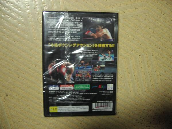 PS2 はじめの一歩_画像2