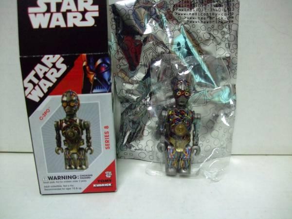 激レア スターウォーズ キューブリック シリーズ8 C-3PO (EP1) KUBRICK STARWARS_画像1