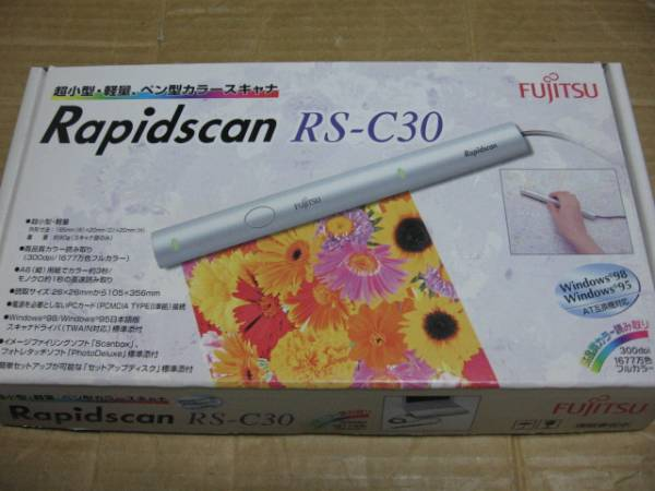 富士通 超小型・軽量、ペン型カラースキャナ Rapidscan RS-C30_画像1