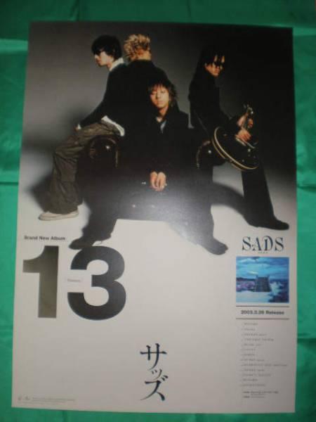SADS サッズ 13 Thirteen B2サイズポスター