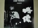 LP☆残像 Evan Parker ★ Zanzou ★ エヴァン・ パーカー レア!