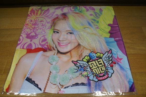 少女時代 ヒョヨン 公式 限定 クッションカバー 43 × 43cm