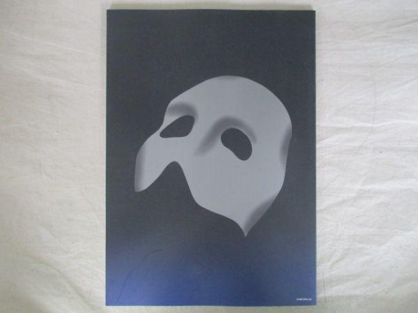 c184♪劇団四季 オペラ座の怪人 2005 パンフ 高井治 村俊英