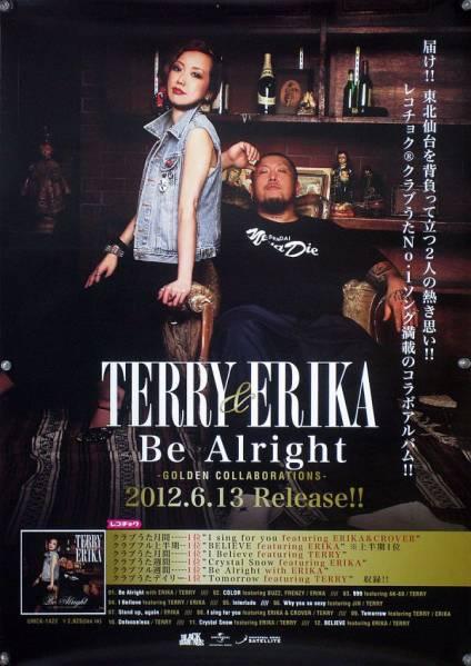 TERRY ERIKA B2ポスター (1M06010)