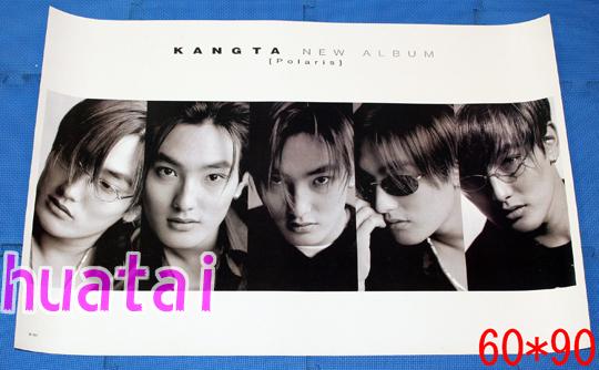 カンタ Kangta アン・チリョン H.O.T 告知ポスター