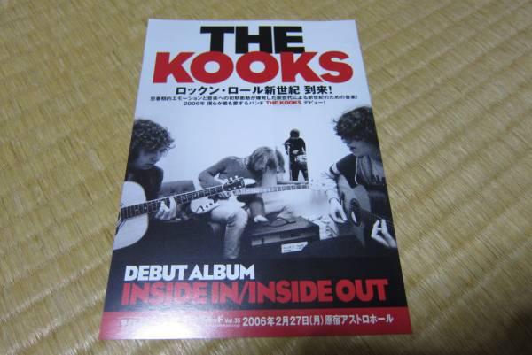 ザ・クークス the kooks cd発売告知チラシ uk ロック デビュー
