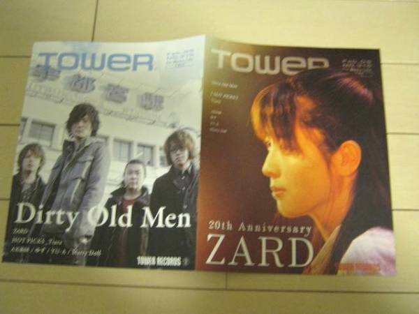 TOWER★NO.315★ZARD/Dirty Old Men/RADWIMPS