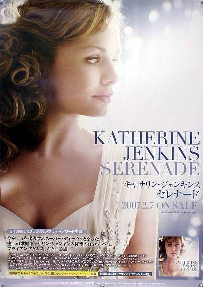 キャサリン・ジェンキンス B2ポスター (1F05001)