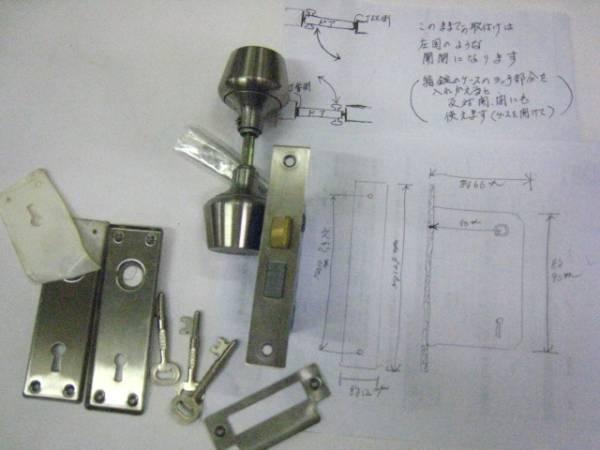 昔の仕入れの、バックセット51mmのドアーロック ステン箱錠_50ではなく、バックセット51mmです