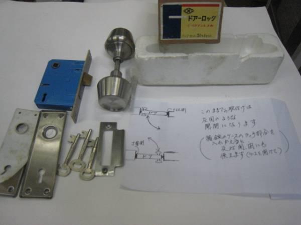 昔の仕入れの、バックセット51mmのドアーロック ステン箱錠_画像1