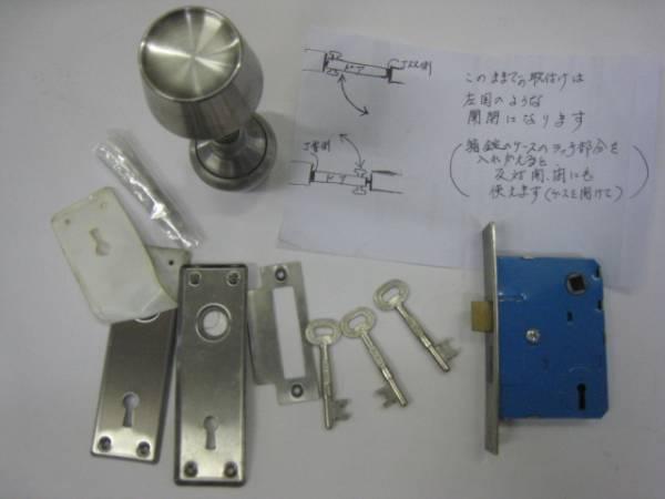 昔の仕入れの、バックセット51mmのドアーロック ステン箱錠_画像3