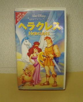 ビデオ ヘラクレス 日本語吹替え ディズニー名作ビデオ_画像1