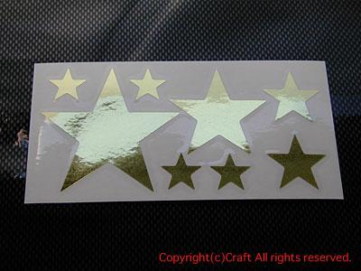 星のステッカー/シール(ゴールドミラータイプ/星8個を1シート)_画像1