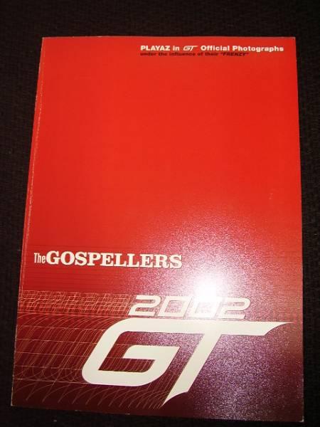 ゴスペラーズ 2002年パンフ「GT」★GOSPELLERS