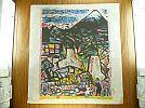 安川電機CL印刷工芸品■棟方志功■東海道棟方板画由比海工事の柵