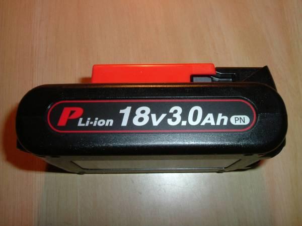 ●即決●複数出品中●軽量● パナソニック リチウムイオン バッテリー 18V3.0Ah EZ9L53 PN_画像1