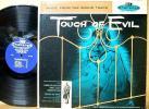 米'62年/Challenge-オリジナルLP/黒い罠/ヘンリー・マンシーニ