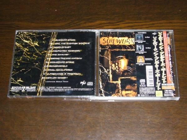 国内盤 帯付 ソイルワーク /ア・プレデターズ・ポートレイト 2001年盤 全11曲