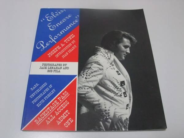 エルビス・プレスリー 洋書「Elvis Encore~」 Elvis Presley エルヴィス・プレスリー