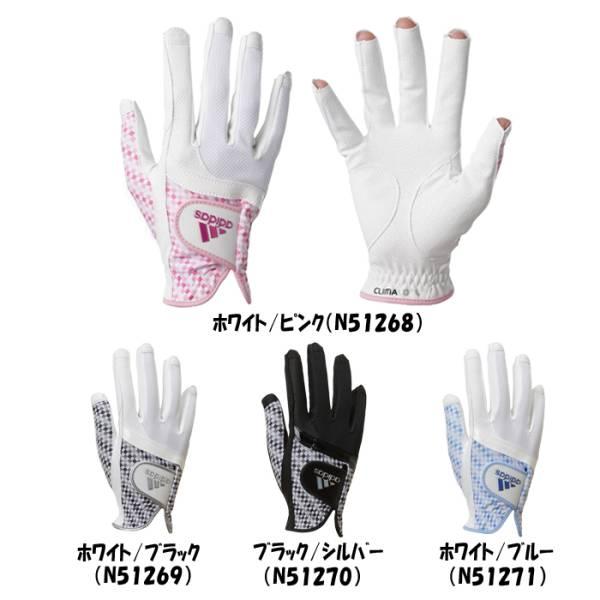 ネイル対応/adidas アディダス/JM267 CLIMACOOL クライマクール 【ホワイト/ブラック(N51269)】右手用 左利き レディース グローブ/18cm