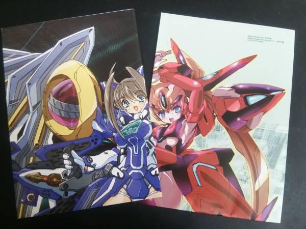 Megami MAGAZINE メガミマガジン・クリエイターズ2006年9月号_画像2