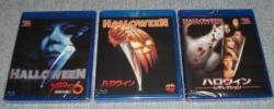 ★【ジョン・カーペンターのハロウィン】【ハロウィン6最後の戦い】【ハロウィン レザレクション】:未開封Blu-rayソフト3点