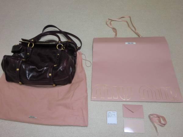 伊勢丹新宿店購入miumiuミュウミュウの3WAYハンドバッグ、ショルダーバッグ ボルドー