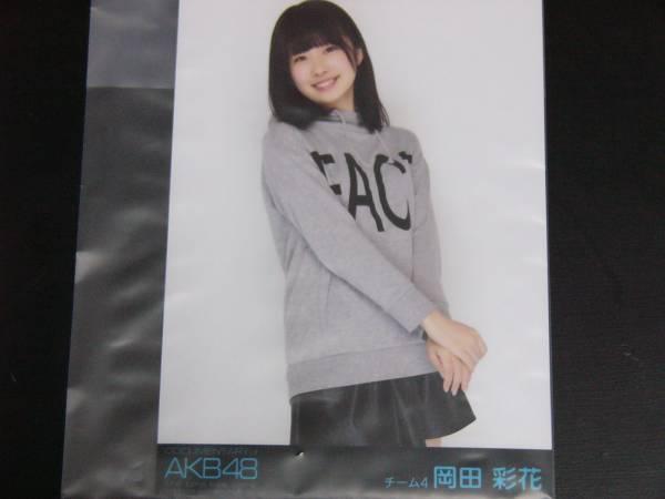 DOCUMENTARY of AKB48 エディション DVD 生写真 岡田彩花 黒帯 ライブ・総選挙グッズの画像