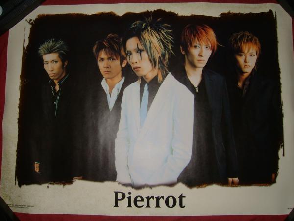 【ポスターH14】 PIERROT 非売品!筒代不要!
