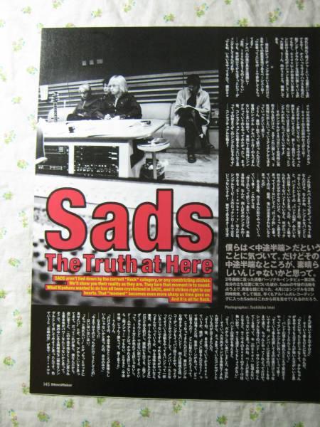 00【Sads / TRICERATOPS / AIR / BRAHMAN 】 ♯