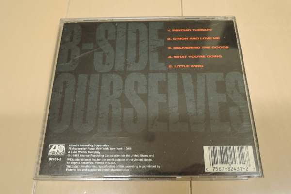 B-Side Ourselves by Atlantic [CD] Skid Row_画像2
