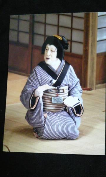 歌舞伎座・南座 舞台 生写真 56 中村芝翫 成駒屋