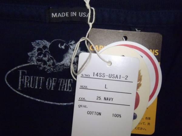 FRUIT OF THE LOOM フルーツオブザルーム アメリカ製米国製USA製 フロッキーフェルトプリント カレッジロイラストゴTシャツ
