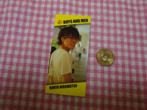 未使用/BOYS AND MEN/ボイメン /オリジナルステッカー/平松 賢人