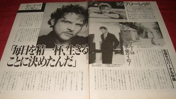 【切り抜き】 シンプリー・レッド インタビュー G8