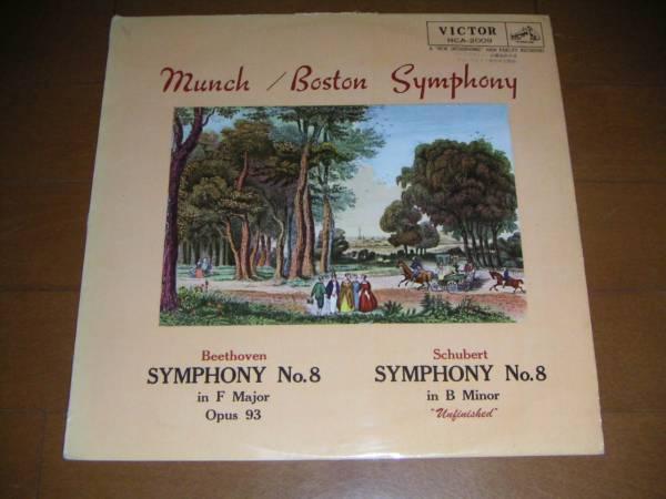 ベートーヴェン/交響曲第8番他、ミュンシュ指揮ボストン響_画像1