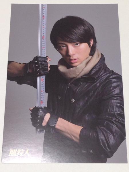 舞台 闇狩人★ポストカード★公式グッズ★間武士:高杉真宙②
