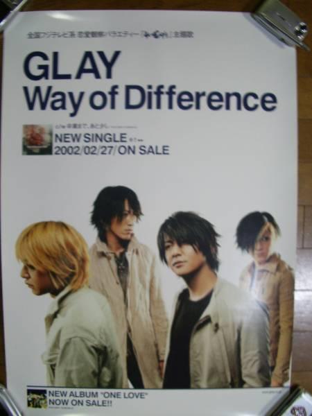 GLAY 店頭用告知ポスター 未使用新品 グレイ あいのり