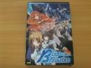 ◆ブルーブラスター 工画堂スタジオ win98/2000/Me/XP