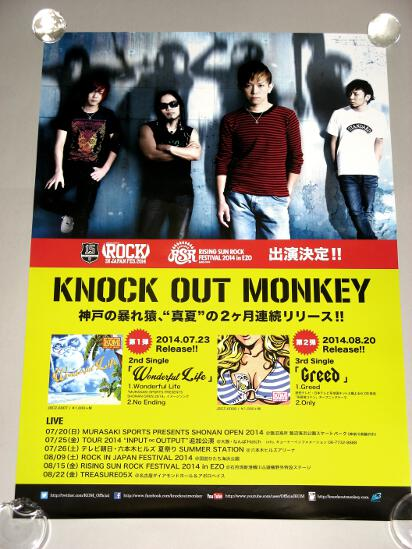 t10 告知ポスター [KNOCK OUT MONKEY] Greed