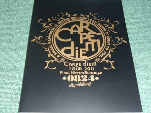 ★即決★パンフ AQUA TiMES【FINAL Nippon BUDOKAN】tour 2011★