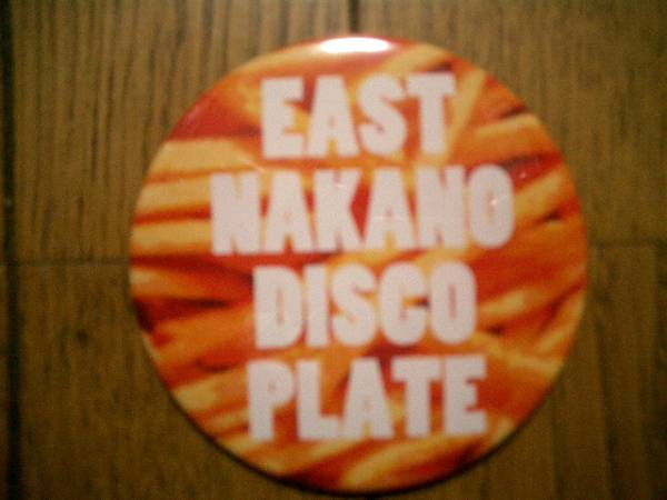 サイトウJxJxジュン / EAST NAKANO DISCO PLATE 缶バッジ