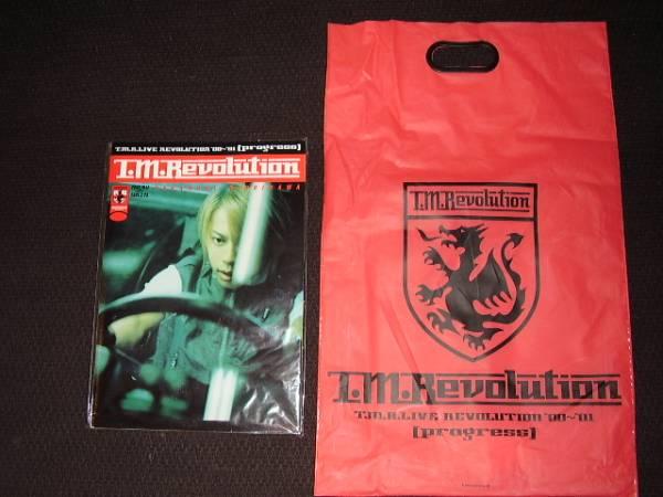 T.M.Revolution  00-01パンフ「progress」袋付き★西川貴教