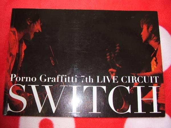 ★ポルノグラフティ 写真集「SWITCH」★Porno Graffitti