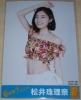 SKE48 前のめり 店舗特典生写真 松井珠理奈 松井珠理奈 検索画像 6