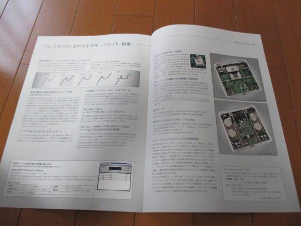 A6271 catalog *esotelik*K-01X*K-03X2014.6 issue 6P